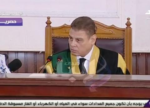 """النيابة: مبارك حضر بعد إعادة إعلانه وفقا لقانون """"المرافعات المدنية"""""""