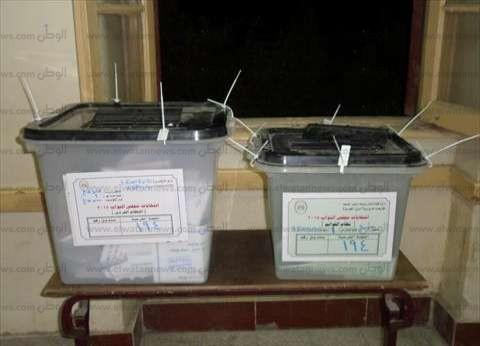 إغلاق جميع الصناديق في مرسى مطروح قبل ساعة من بدء الفرز