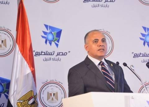 وزير الري: استئناف مفاوضات سد النهضة في السودان الأربعاء المقبل