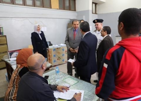 سعفان يتفقد لجان الاستفتاء بالجامعة العمالية.. ويؤكد: إقبال كثيف