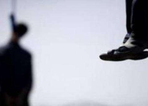 انتحار موظف بالمعاش لمروره بأزمة نفسية بسوهاج