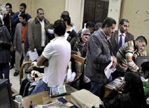 الحكومة: كشف المخدرات على الموظفين لـ«الرجال والنساء».. ورافض التحليل «فى حكم المتعاطى»