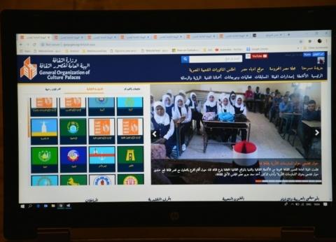 إطلاق الموقع الرسمي لقصور الثقافة في حضور إيناس عبدالدايم