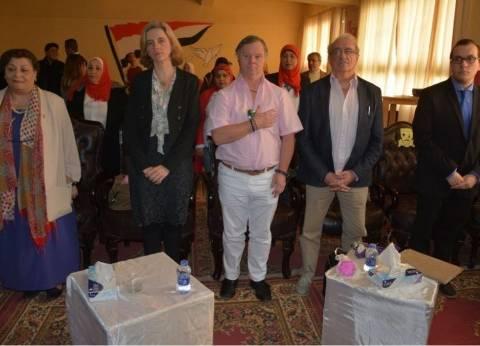 """""""التعليم"""" وسفارة بلجيكا بالقاهرة تطلقان حملة """"العيش مع أشخاص مختلفة"""""""