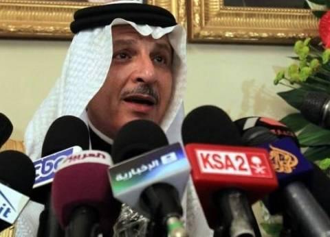 عاجل| سفارة السعودية بالقاهرة تعزي أهالي المتوفين في حادث الطائرة المفقودة