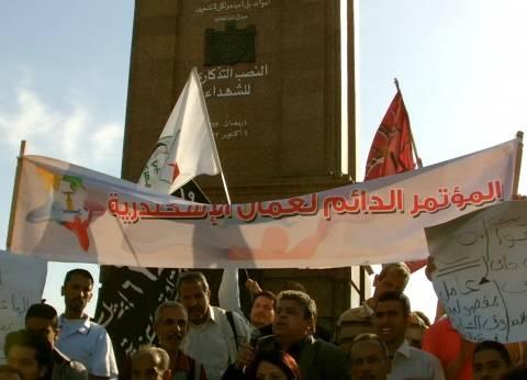 المؤتمر الدائم لعمال الإسكندرية يعقد اجتماع مع ممثلي النقابات العربية