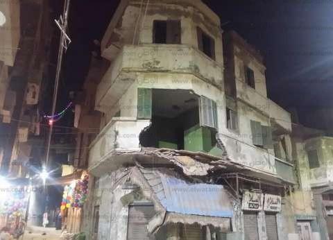 انهيار جزئي لسور سطح عقار في الإسكندرية دون إصابات