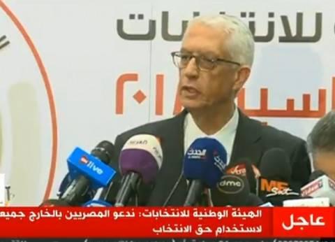 """""""الوطنية للانتخابات"""": تعديل تشريعي لحل أزمة التصويت دون التقيد بإقامة"""