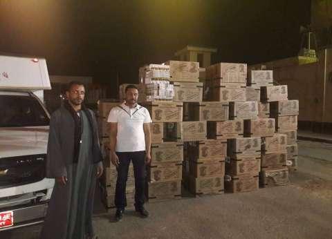"""شرطة """"تموين الإسكندرية"""" تضبط 190 علبة سجائر مجهولة المصدر"""