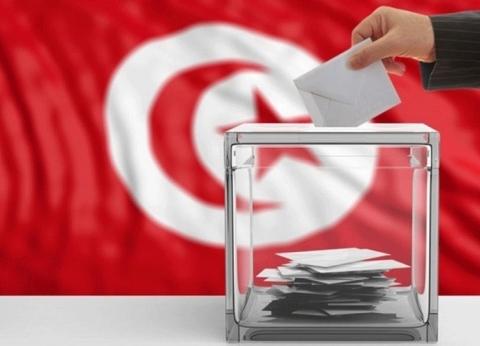 لا مفاجآت حتى الآن.. بدء تقديم طلبات الترشح لانتخابات رئاسة تونس
