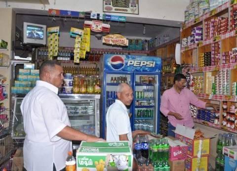 الغرفة التجارية: نشرة استرشادية بأسعار السلع أسبوعيا في المنيا