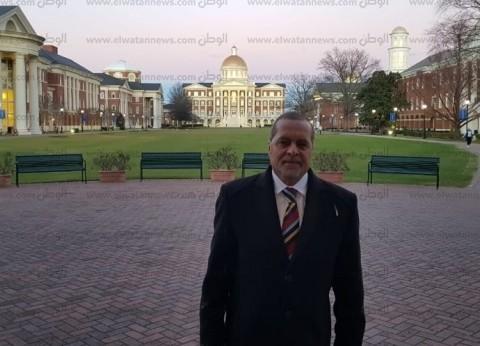 """""""النجار"""" نائبا لرئيس جامعة مطروح لشؤون الدراسات العليا والبحوث"""