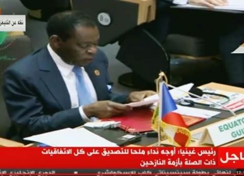 رئيس غينيا: يجب التصديق على كل الاتفاقات ذات الصلة بأزمة النازحين