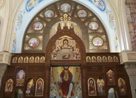 بمناسبة الاحتفال بيوبيلها الذهبي.. رحلة في تاريخ الكاتدرائية المرقسية