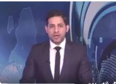 """""""هنا مقبرة الإرهاب"""".. قصة مذيع فلسطيني أبكى المصريين بمقدمة """"نارية"""""""