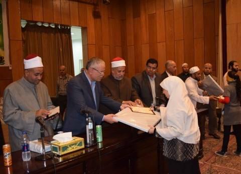 محافظ المنيا يكرم 243 من حفظة القرآن الكريم