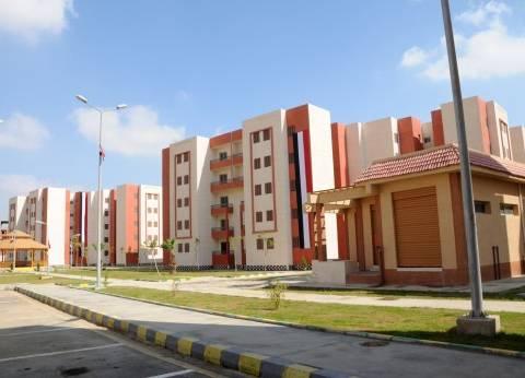 """"""" الوزراء"""" يوافق علي تيسيرات جديدة لحاجزي وحدات الإسكان الإجتماعي"""
