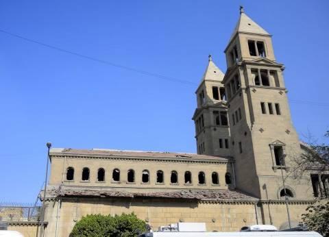 """حزب """"حراس الثورة"""" في المنيا يدين حادث استهداف الكنيسة البطرسية"""