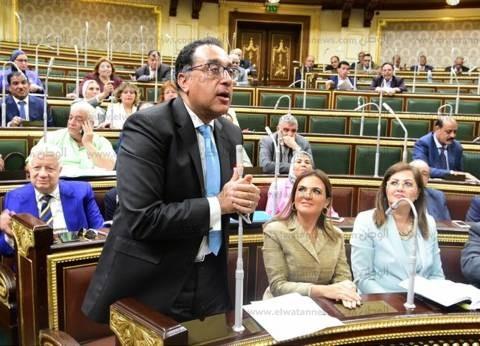 عاجل| رئيس الوزراء بتعهد بتنفيذ ملاحظات النواب بشأن برنامج الحكومة