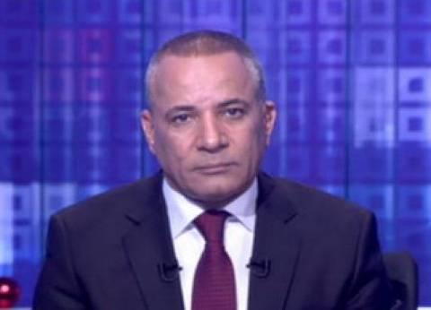 """الليلة.. أحمد موسى يستضيف لميس جابر في برنامجه """"على مسؤوليتي"""""""