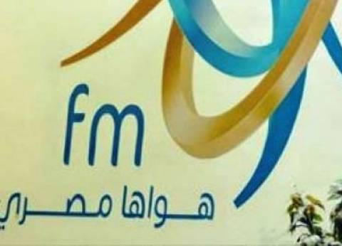 """غدا.. وزير التنمية الإدارية الأسبق ضيف """"من 7 وإنت طالع"""" على 9090"""