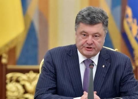 الحكومة الأوكرانية تطور مشروع قرار لإنهاء التعاون مع روسيا