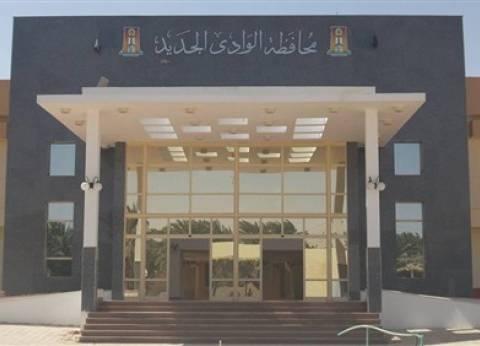 فتح مقر لطلاب التعليم المفتوح بمركز الداخلة بمحافظة الوادي الجديد