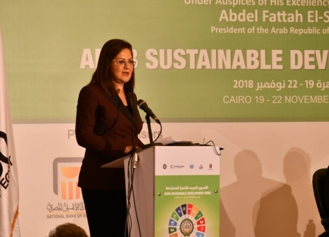 """وزيرة التخطيط تفتتح اليوم الثالث للأسبوع العربي لـ""""التنمية المستدامة"""""""