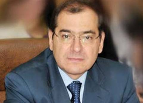 """وزير البترول: أولويات الوزارة """"توفير الوقود للأسواق المحلية"""""""