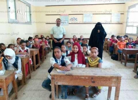 بالصور  تدريب 1000 تلميذ على مهارات الرياضيات في كفر الشيخ
