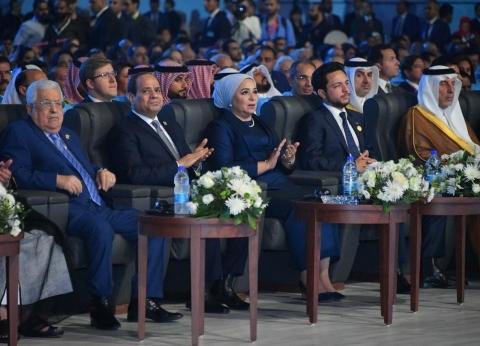 قرينة السيسي: منتدى شباب العالم رسالة بأن مصر حاضنة لكل شعوب العالم