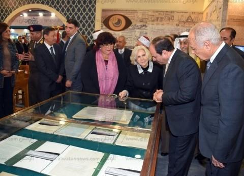 """""""المصري"""": خصم يصل لـ45% على مواصلات معرض الكتاب"""