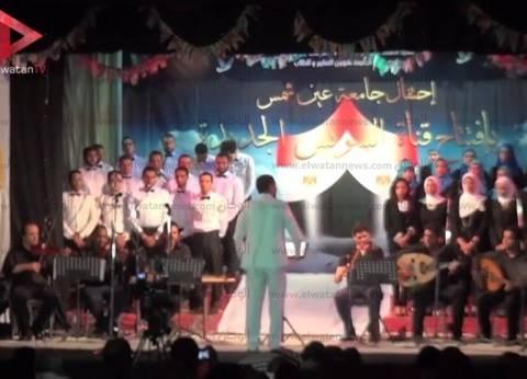 جامعة عين شمس تحتفل بافتتاح قناة السويس بعروض وأغانٍ وطنية