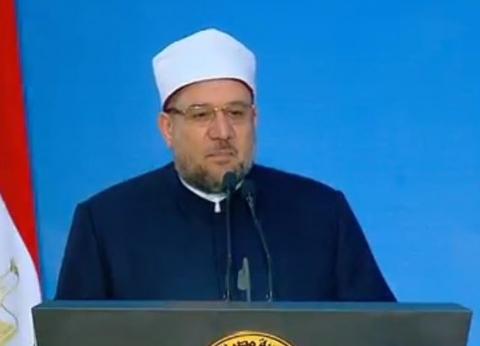 وزير الأوقاف: خيرية الأمة الإسلامية تنبع من سماحتها