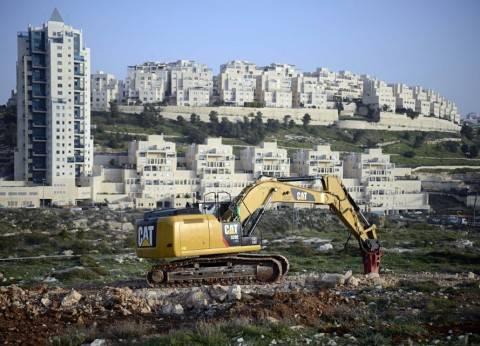 إسرائيل تصادق على بناء استيطاني داخل حيّ فلسطيني في القدس