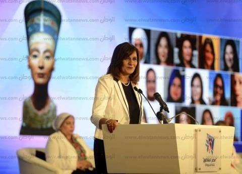 وزيرة الهجرة: منى شندي زارت القاعدة البحرية المصرية برأس التين