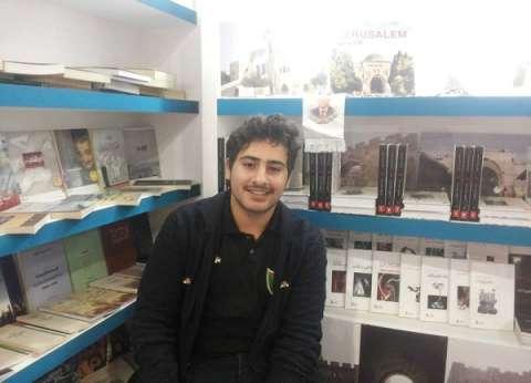جناح فلسطين فى معرض الكتاب.. «للعرض مش للبيع»
