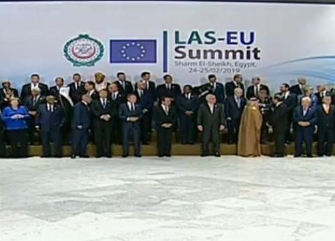 إنفوجراف| أبرز الحضور في القمة العربية - الأوروبية