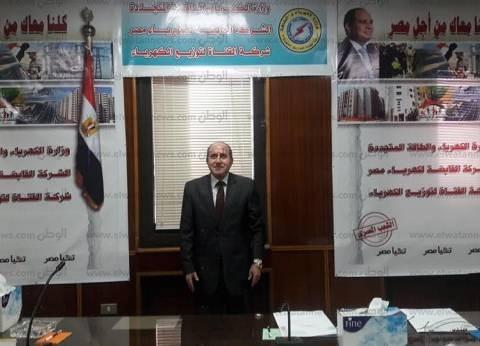 """""""كهرباء القناة وسيناء"""" تمد شمال سيناء بـ25 طن مواد غذائية"""