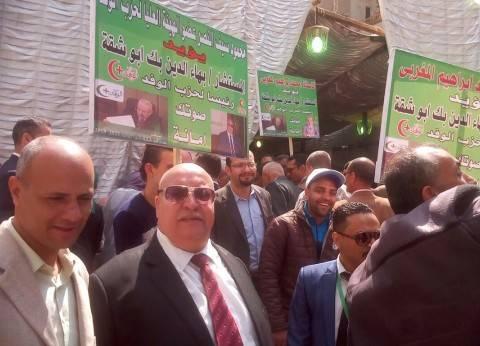 """""""وفد القليوبية"""" يشارك في انتخابات رئاسة الحزب"""