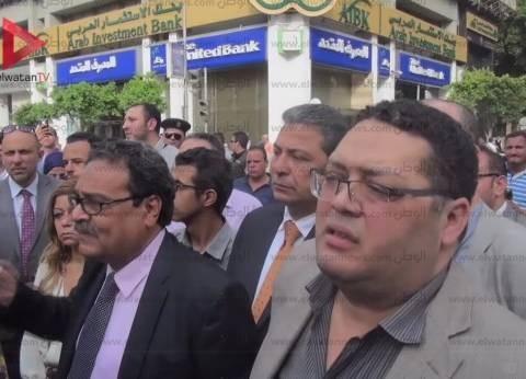 بالفيديو| «الديمقراطي الاجتماعي» يعلن تضامنه مع نقابة الصحفيين: «محامونا تحت أمرهم»