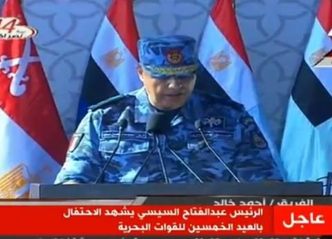 قائد القوات البحرية: رفع علم مصر على 4 قطع بحرية خلال الاحتفال