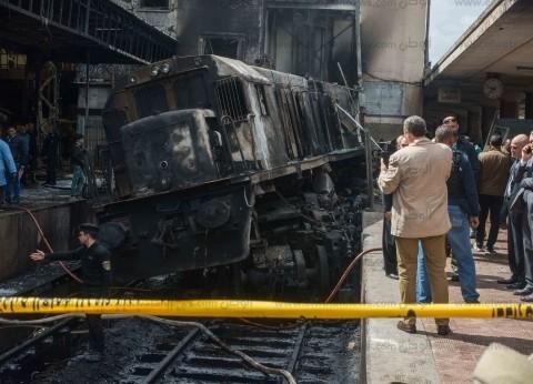 """حسم دستورية مادة بـ""""العقوبات"""" يعاقب بها سائق قطار محطة مصر"""