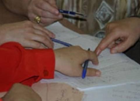 استغاثة من مدرس لـ«الرئيس»: طلبة إعدادى لا يجيدون القراءة والكتابة