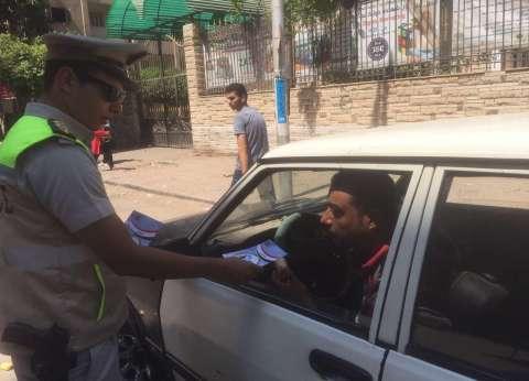 تحرير 3131 مخالفة مرورية متنوعة بحملة في كفر الشيخ
