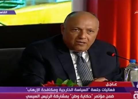 سامح شكري: مصر لا تتآمر وإنما تعمل للخير والبناء