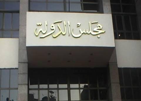 """تأجيل دعوى """"عكاشة"""" المطالبة بحل جميع الأحزاب السياسية لـ15 أكتوبر"""