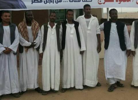 أهالي حلايب وشلاتين قبل بدء التصويت: المدينة اتغيرت ولازم ننزل ونشارك
