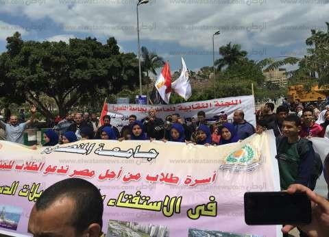 بالصور| مسيرة لتأييد الاستفتاء تخرج من جامعة المنصورة
