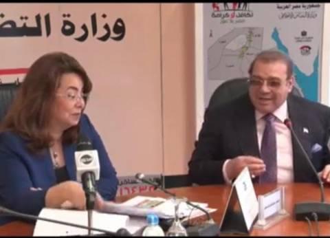 اليوم.. غادة والي في حوار مع شباب معرض الكتاب